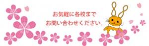 20160318_spring_i3