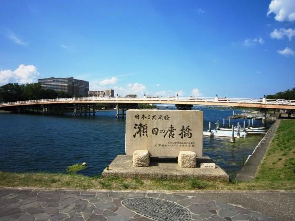 瀬戸の唐橋