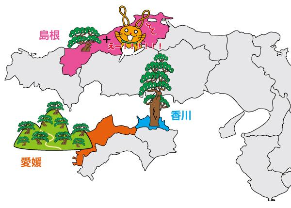160313_県庁所在地図解(島根・愛媛・香川)