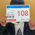 FLENSという講座(高校受験対策)/KEC個別指導塾メビウス長尾校