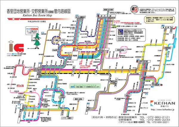 香里団地営業所・交野営業所管内路線図