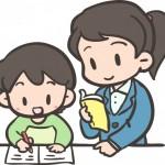 バイトの学生が多い家庭教師 その選び方とは?