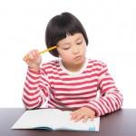 個別指導塾に通っても成績が上がらない理由4つ