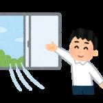 社会の動き、塾生の動き/:KEC個別指導塾メビウス石山本校