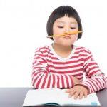 中学生が定期テストで点数を取れていない共通パターンとその解決法