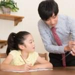 個別指導と家庭教師の違いは何ですか?