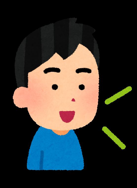 塾の口コミを投稿してもらう(生徒側の)メリット | 枚方本校のブログ | KEC個別指導メビウス|とことん定期テスト対策の塾 個別指導塾 個別塾
